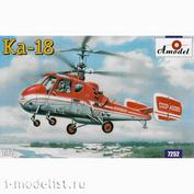 7252 Amodel 1/72 Вертолет