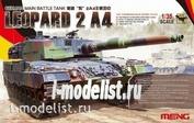 TS-016 Meng 1/35 German Main Battle Tank Leopard 2 A4