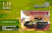 SEA033 Zebrano 1/72 Огнеметный танк Объект 483