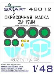 48012 SX-Art 1/48 Окрасочная маска Cу-17ум (KittyHawk)