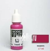 70945 Vallejo Краска акриловая `Model Color` Маджента / Magenta