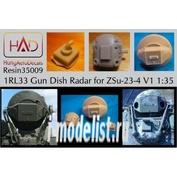 135009 HADmodels 1/35 Дополнение к модели 1RL33 Gun Radar for Zsu-23 -4 V1 Shilka