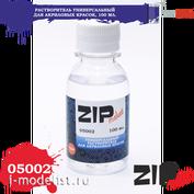 05002 ZIPmaket Универсальный разбавитель для акриловых красок, 100 мл