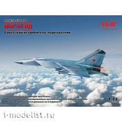 72177 ICM 1/72 Советский истребитель-перехватчик МuГ-25 ПД