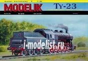 MD10/10 Modelik 1/25 Ту-23
