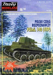 MM 9/1999   Maly Modelarz Бумажная модель Танк 4TP (PZinz 140)