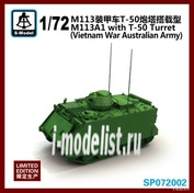SP072002 S-Model 1/72 M113A1 with T-50 Turret (Australian Army)