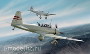CP72011 Clear Prop! 1/72 Ki-51 Sonia