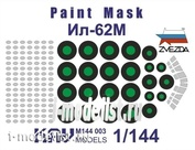 M144 003 KAV models 1/144 Paint mask on Il-62 (Zvezda)