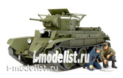 Tamiya 35309 1/35 BT-7 Tank (2 figures, photo-etched)