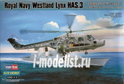 87237 HobbyBoss 1/72 Royal Navy Westland Lynx HAS.3