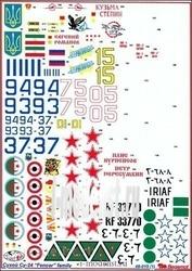 48019 Begemot 1/48 Декаль Суххой-24