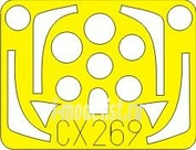 CX269 Eduard 1/72 Маска для T-33