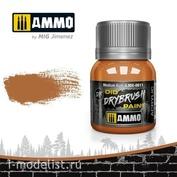 AMIG0611 Ammo Mig Краска акриловая DRYBRUSH средняя ржавчина