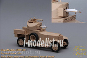 MM35181 Magic Models 1/35 Boys anti-tank rifle. Rolls-Royce armoures car (Meng), Universal Scout Carrier