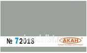 72018 Акан FS: 36314* Кремниевосерый (Flint Gray) (цвет соответствует модели 1:5 F-16 Teamwork ) - полосы согласно схемы окраски