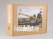 1108KIT AVD Models 1/43 Автокран КС-3575А (133ГЯ)