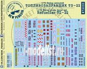 72030 New Penguin 1/72 Декаль Топливозаправщик ТЗ-22