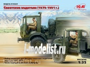 35641  ICM 1/35 Фигуры, Советские водители (1979-1991 г.)