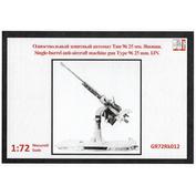 GR72Rk012 Face 1/72 Anti-aircraft gun IJN Type 96 25 mm (single barrel)