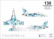 48008 SX-Art 1/48 Camouflage mask Yak-130 (for Kittyhawk model)