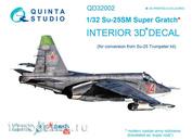 QD32002 Quinta Studio 1/32 3D cabin interior Decal su-25CM (for the Trumpeter model)