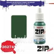 26274 zipmaket paint model acrylic Dark green (Japan aviation 41-45 yy)