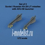 NS72053 North Star 1/72 Set of two Kh-29 missiles (L/ T) + AKU 58 launcher.