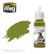 AMMOF504 Ammo Mig Акриловая краска YELLOW GREEN FS-34259