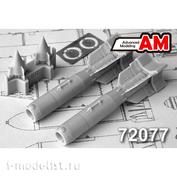 AMC72077 Advanced Modeling 1/72 КАБ-500С-Э Корректируемая авиационная бомба калибра 500 кг