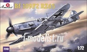 7248 Amodel 1/72 Самолет Bf-109F2 RZ65