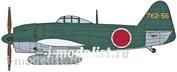 09936 Hasegawa 1/48 Kawanishi N1K1-Ja Shiden (George) Type 11 KOH