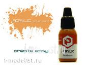 F110 Pacific88 Paint acrylic Rust (Rust base) Volume: 10 ml.