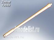 72032 Zedval 1/72 100мм ствол Д-10-Т2-С. Т-55, Т-54Б