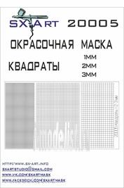 20005 SX-Art Квадраты (цифровой камуфляж) 1мм, 2мм, 3мм