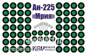 M144 018 KAV models 1/144 scales Paint mask for the An-225