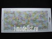 D001 1/48 Mirage Hobby Halberstadt CLII