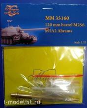 MM35160 Magic Models 1/35 120-мм ствол М256. М2А1 Абрамс