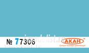 77306 Акан Голубой на МuГ-29 9.12Б и 9.51 ВВС Ирана (IIAF , IRIAF)