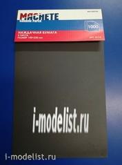 0114 MACHETE sandpaper 1000 (2 sheets)