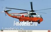 09959 Hasegawa 1/48 S-61A Seaking J.M.S.D.F.