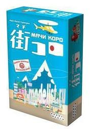 1188 Hobby World Карточная настольная игра