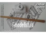 35010 Zedval 1/35 85 мм ствол пушки C-53 с бронемаской для Т-34-85