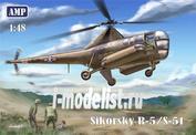 48002 AMP 1/48 SikorskyR-5/S-51 USAF rescue