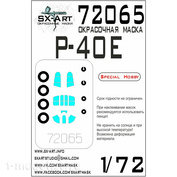 72065 SX-Art 1/72 Окрасочная маска для P-40E (Special Hobby)