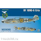 84142 Eduard 1/48 Bf 109G-6 Erla
