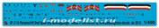 ep 2115 Peddinghaus-decals 1/400 Декаль Pocketbattleship Graf Spee markings