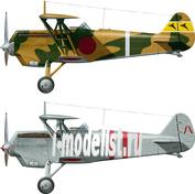 02149 Hasegawa 1/72 Kawasaki KI10-II Type 95 Fighter (2 models) Limited Edition
