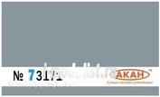 73171 akan Gray (factory color sample) lower surfaces of Yak-130 aircraft