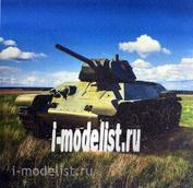 100003 Zebrano 1/100 Советский средний танк Т-34 образца 1941г.